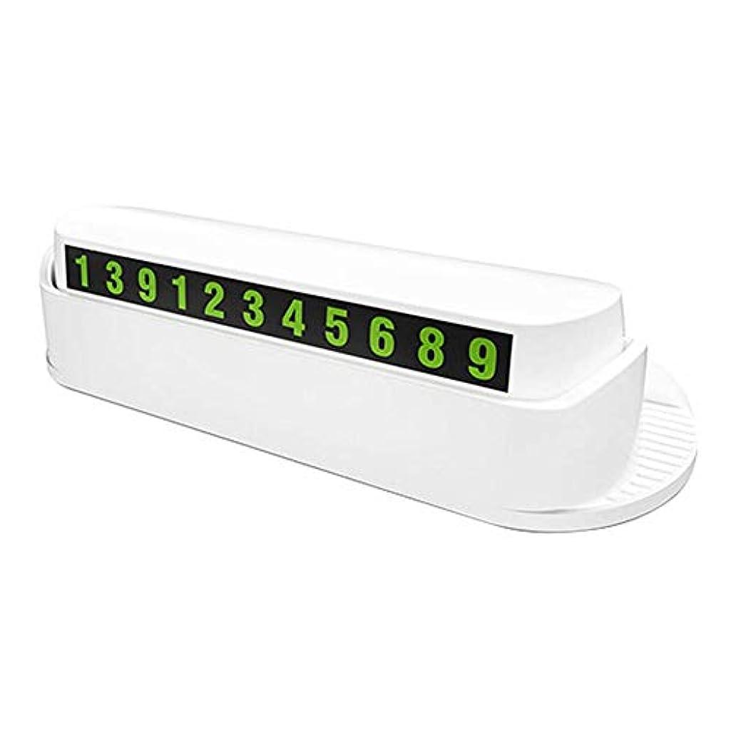 鋭く十億先Symboat 車の一時的な駐車板の明るい数のアロマセラピーの電話ホールダーの棚