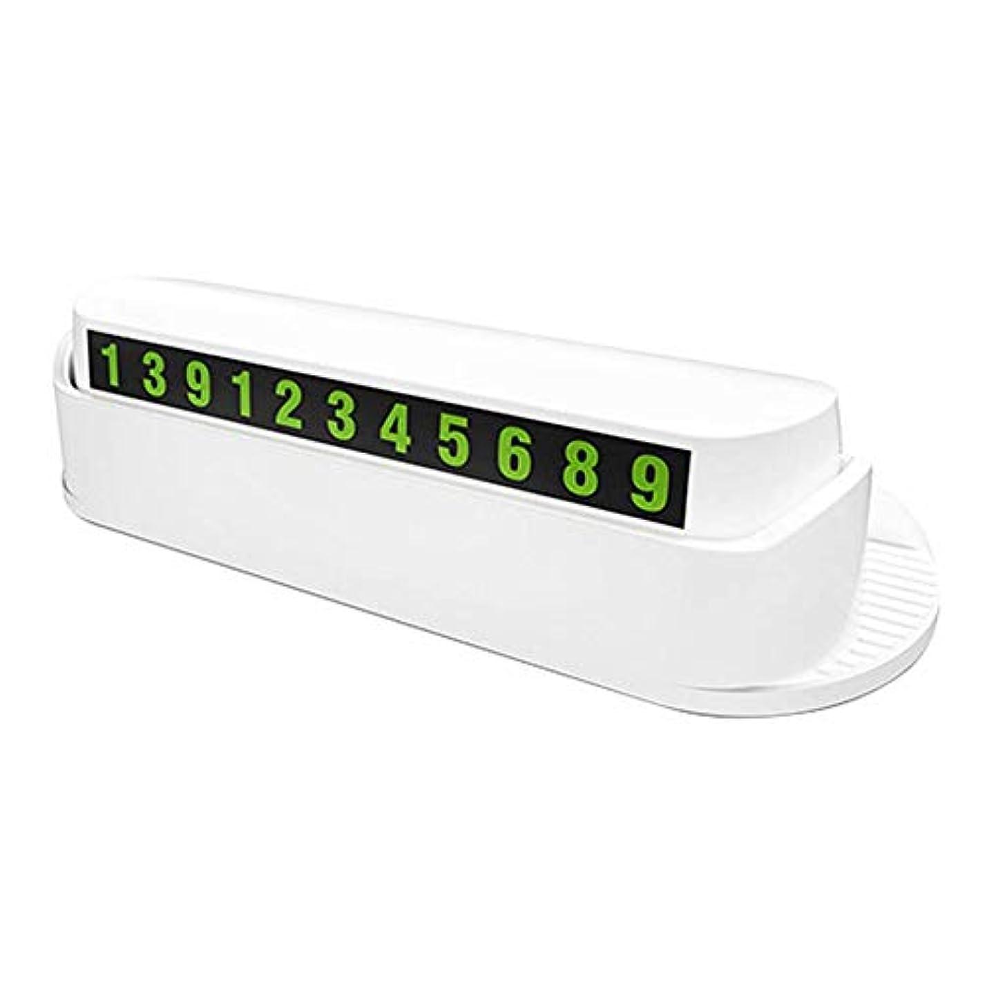 期待して無人きらめくSymboat 車の一時的な駐車板の明るい数のアロマセラピーの電話ホールダーの棚