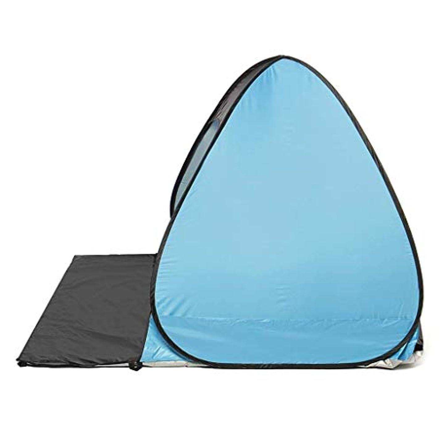 冷えるシマウマ尋ねるテント 折りたたみオートキャンプテントビーチテント2-3人テント紫外線保護日除けテント屋外日除け (色 : D)