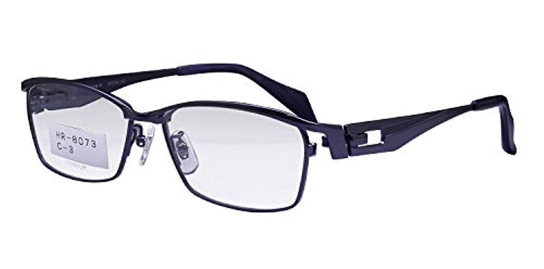 最悪変わる確立鯖江ワークス(SABAE WORKS) 遠近両用メガネ 格好いい スクエア チタン HR8073C3 (用度なし 度数+1.50)