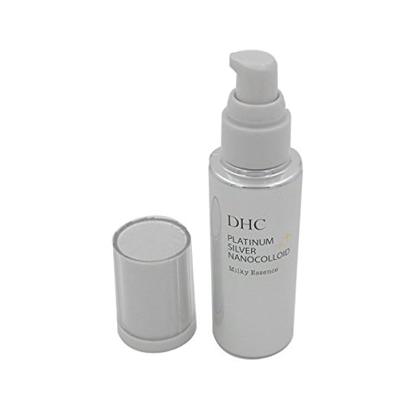 限界にぎやか酸素DHCプラチナシルバーナノコロイド ミルキーエッセンス