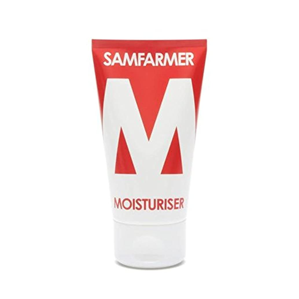 ピットシャンプー報告書SAMFARMER Unisex Moisturiser 50ml - ユニセックス保湿50ミリリットル [並行輸入品]