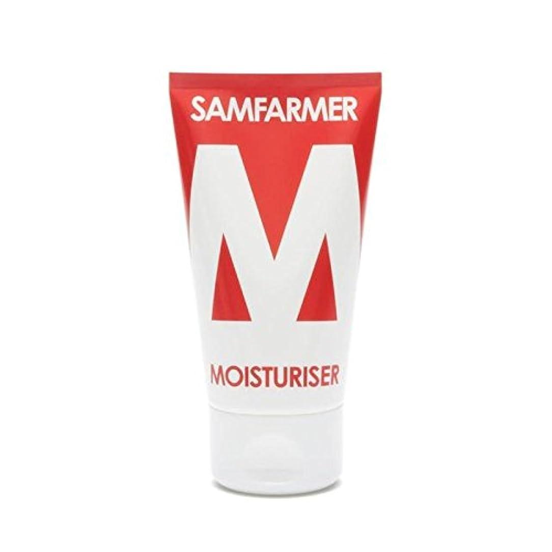 スズメバチ語傾向ユニセックス保湿50ミリリットル x2 - SAMFARMER Unisex Moisturiser 50ml (Pack of 2) [並行輸入品]