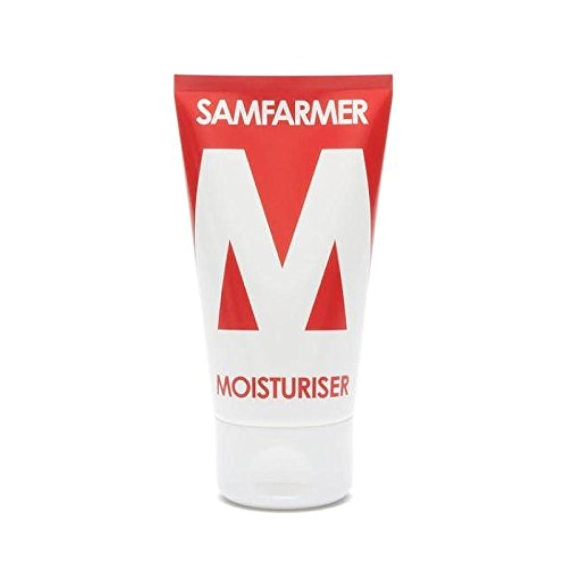 曲カバー花弁ユニセックス保湿50ミリリットル x2 - SAMFARMER Unisex Moisturiser 50ml (Pack of 2) [並行輸入品]