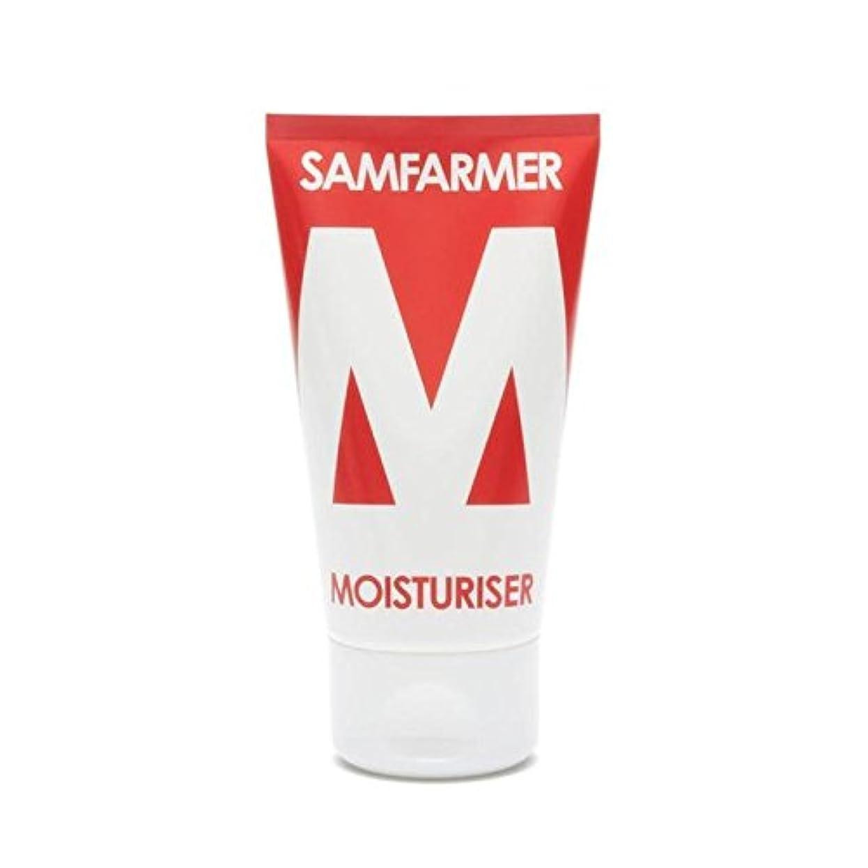 メニュー貫通する勉強するSAMFARMER Unisex Moisturiser 50ml (Pack of 6) - ユニセックス保湿50ミリリットル x6 [並行輸入品]