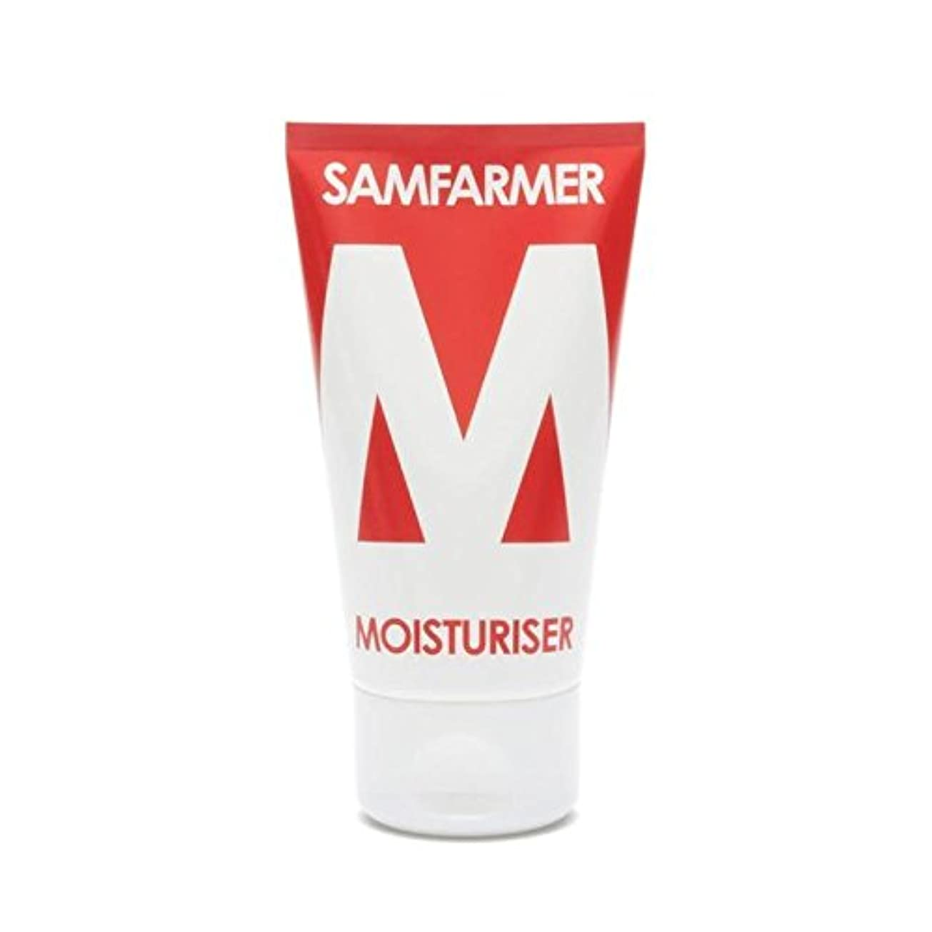 内部エトナ山シロクマユニセックス保湿50ミリリットル x2 - SAMFARMER Unisex Moisturiser 50ml (Pack of 2) [並行輸入品]