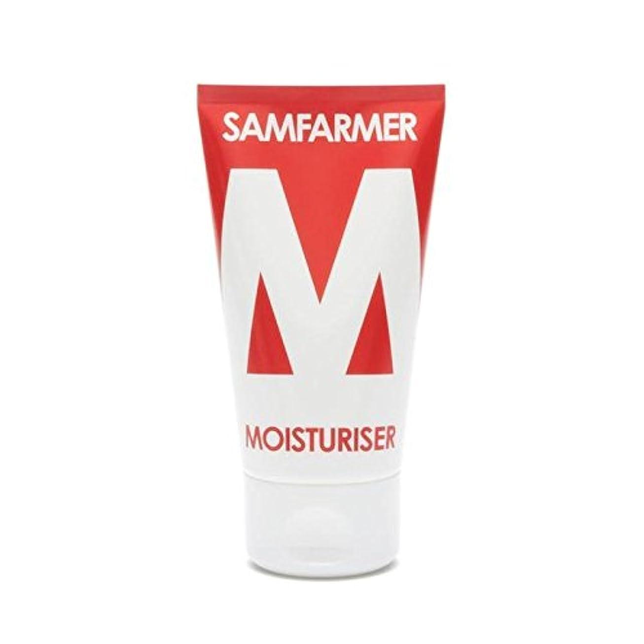主婦ソフィーあざユニセックス保湿50ミリリットル x2 - SAMFARMER Unisex Moisturiser 50ml (Pack of 2) [並行輸入品]
