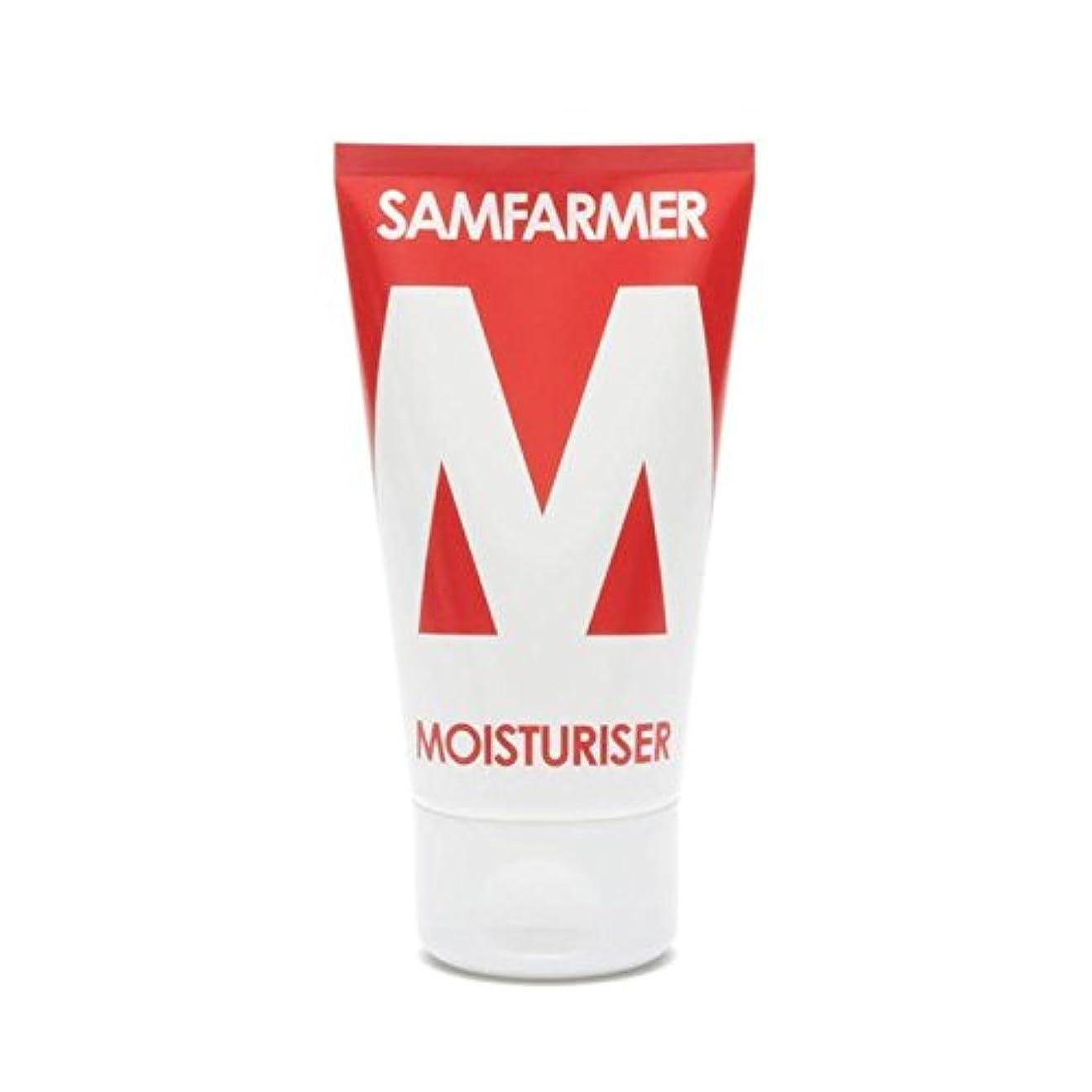 休眠シャトル耐えるユニセックス保湿50ミリリットル x2 - SAMFARMER Unisex Moisturiser 50ml (Pack of 2) [並行輸入品]