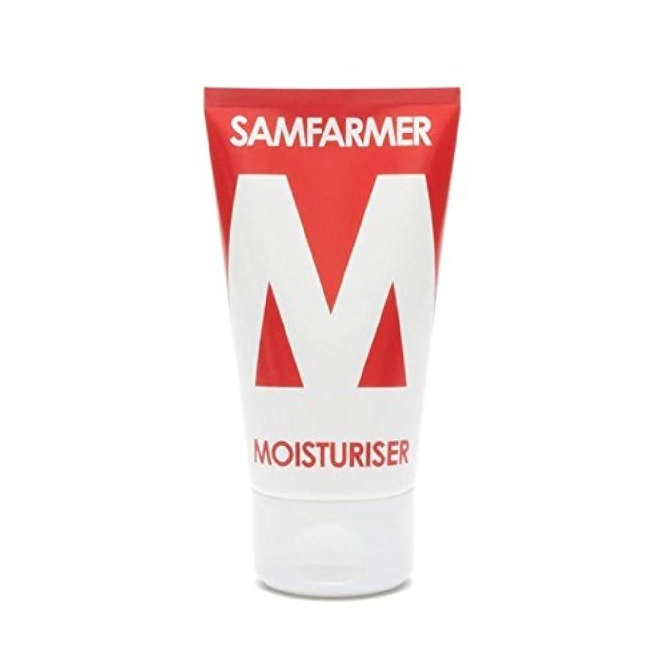 寄付反映する率直なSAMFARMER Unisex Moisturiser 50ml (Pack of 6) - ユニセックス保湿50ミリリットル x6 [並行輸入品]