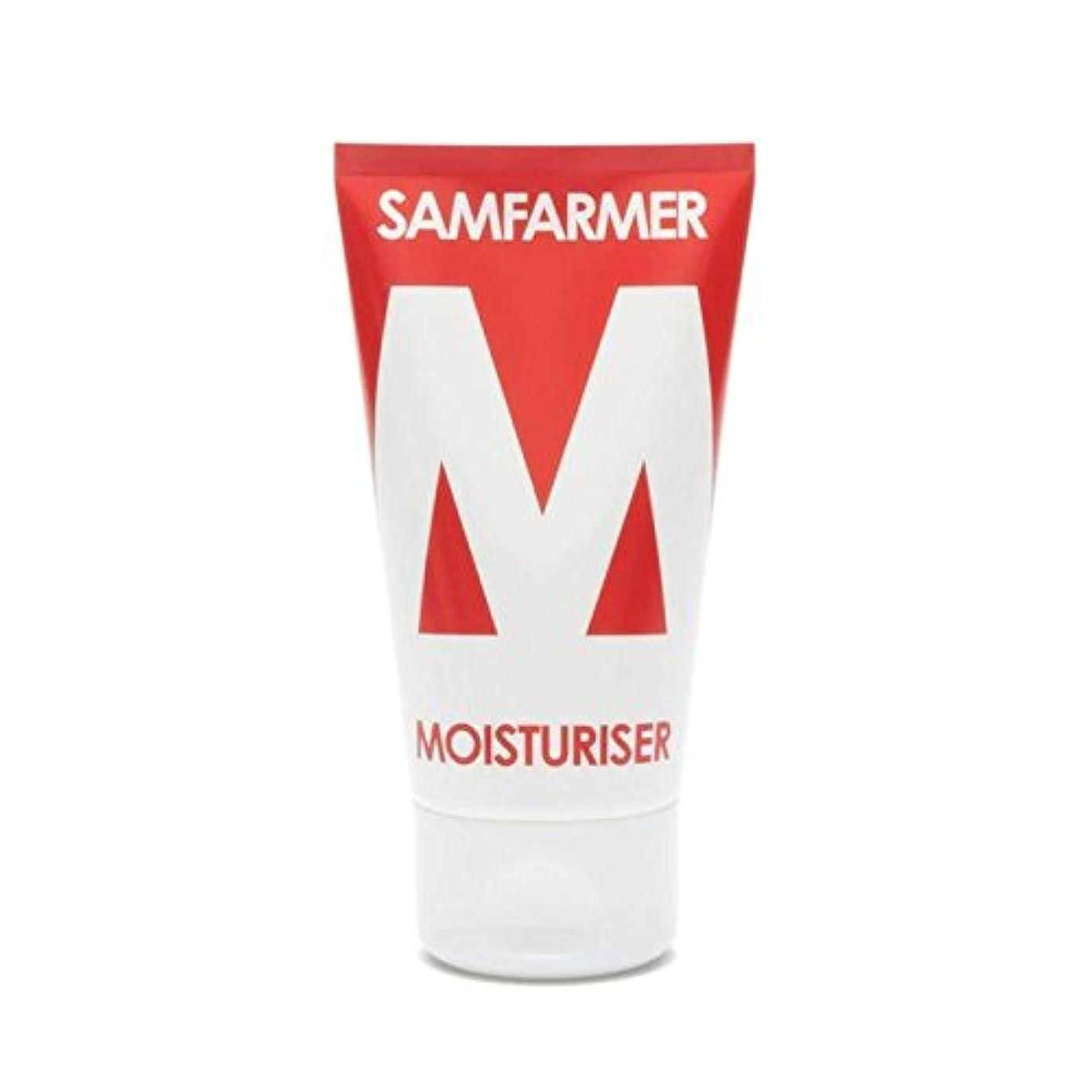 悪夢正午面倒ユニセックス保湿50ミリリットル x2 - SAMFARMER Unisex Moisturiser 50ml (Pack of 2) [並行輸入品]