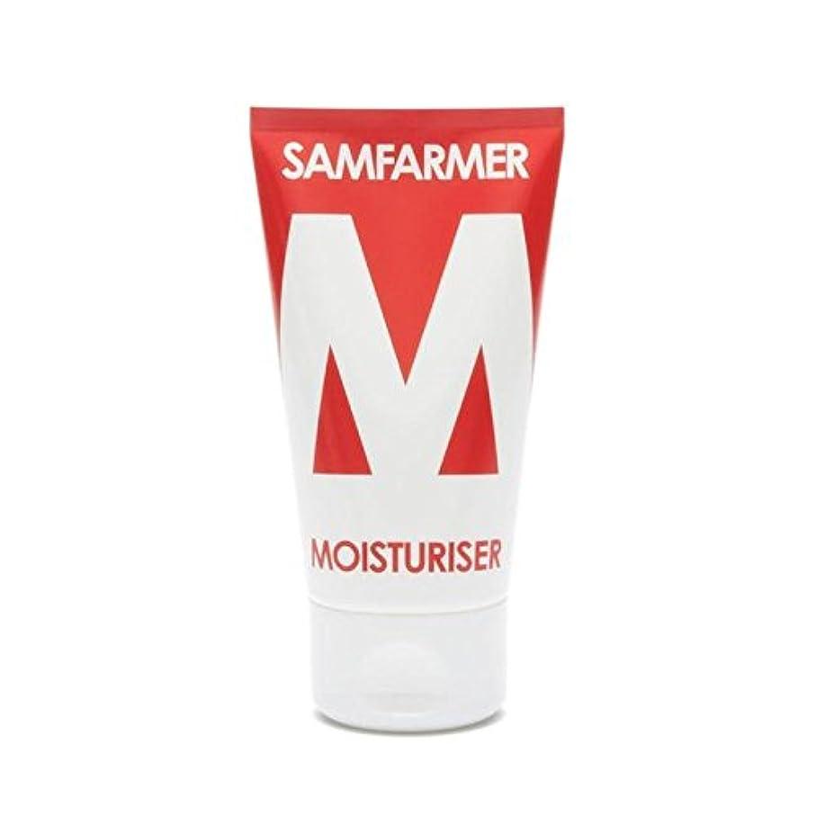 然としたダム着服ユニセックス保湿50ミリリットル x2 - SAMFARMER Unisex Moisturiser 50ml (Pack of 2) [並行輸入品]