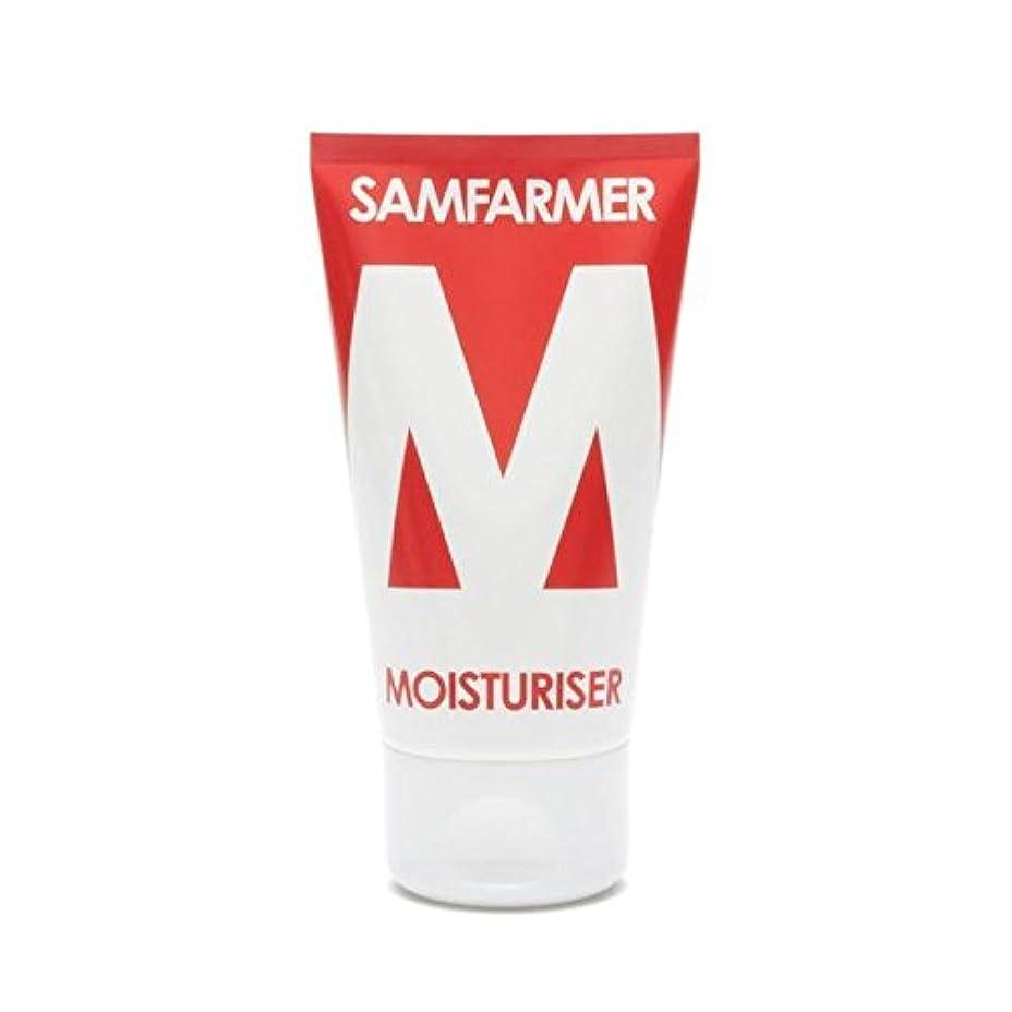 残り物めったに含むSAMFARMER Unisex Moisturiser 50ml (Pack of 6) - ユニセックス保湿50ミリリットル x6 [並行輸入品]