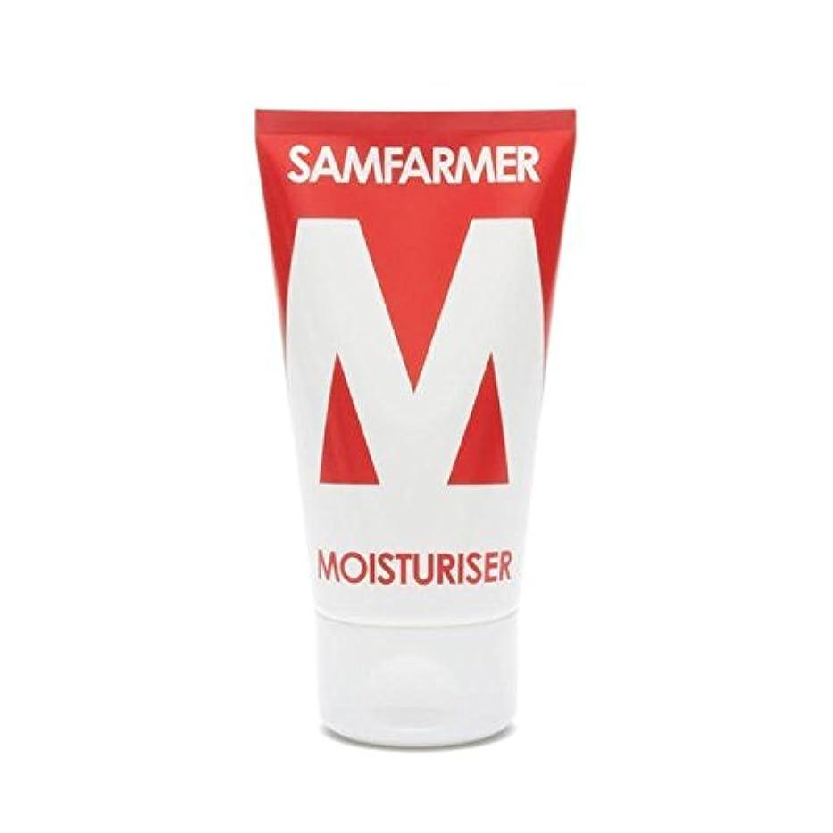 再開製作粉砕するSAMFARMER Unisex Moisturiser 50ml - ユニセックス保湿50ミリリットル [並行輸入品]