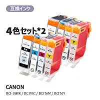 canon キヤノンBCI-3e+7e/4MP 4色セット*2 汎用インク4580682449626