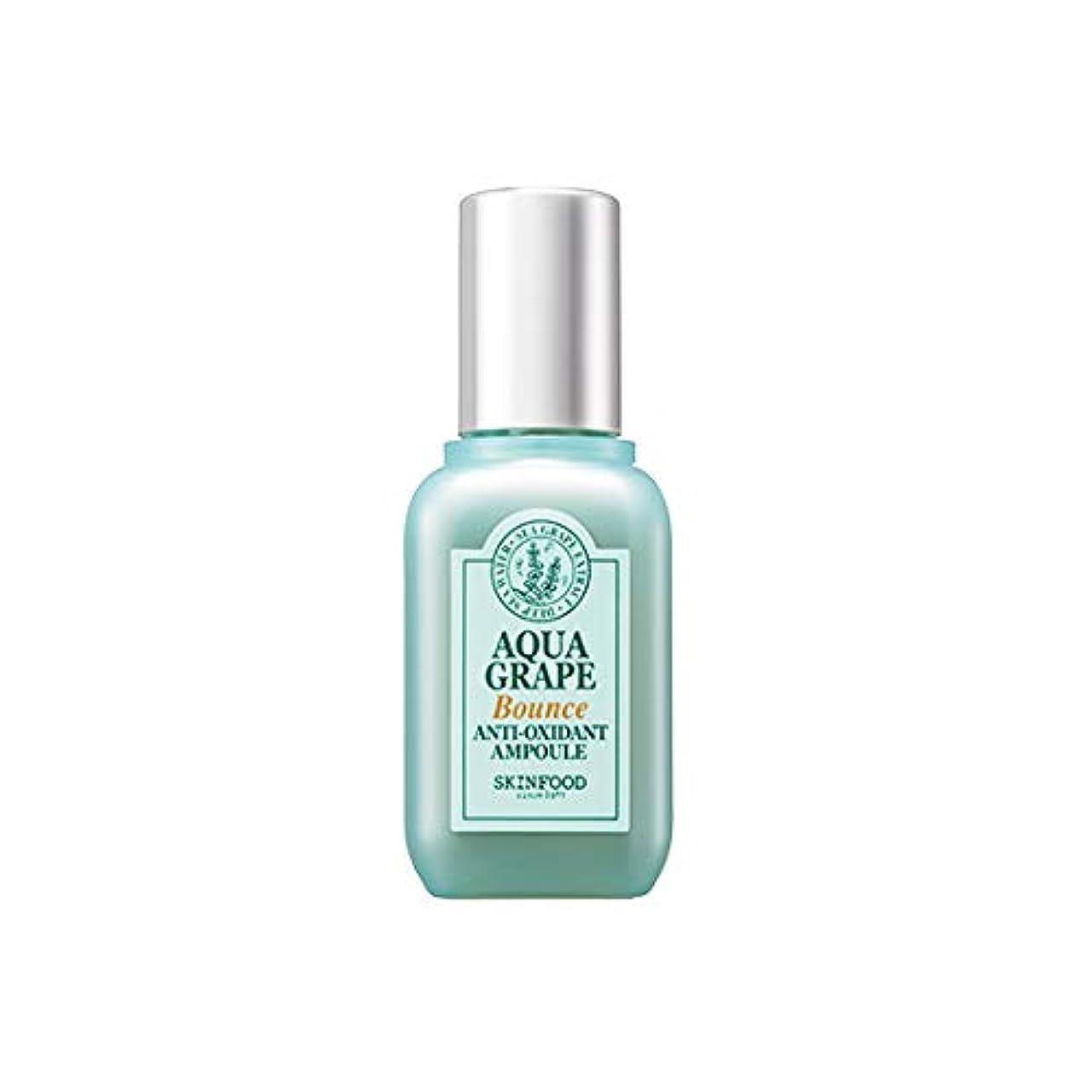 ピンポイント香ばしい密度Skinfood Aqua Grape Bounce Anti Oxidant Ampoule/アクアグレープバウンスアンチオキシダントアンプル/55g [並行輸入品]