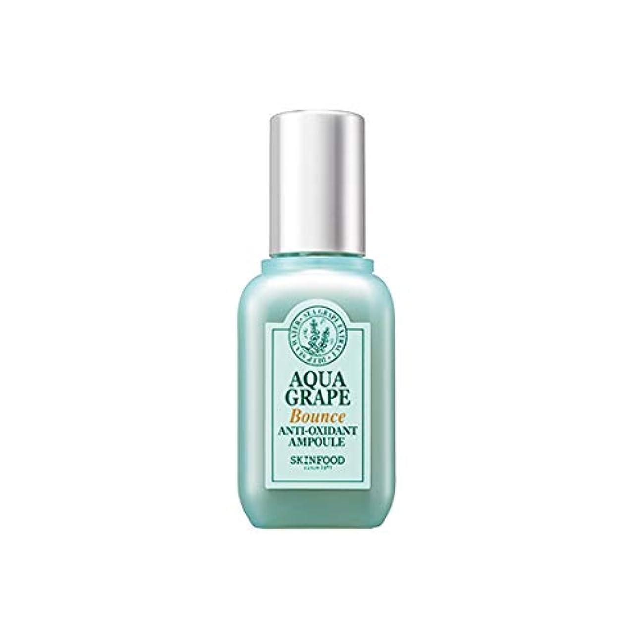 完璧パワーセル不要Skinfood Aqua Grape Bounce Anti Oxidant Ampoule/アクアグレープバウンスアンチオキシダントアンプル/55g [並行輸入品]
