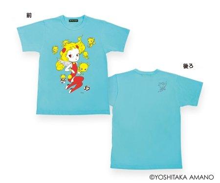 24時間テレビ 2014 チャリティーTシャツ 関ジャニ∞ チャリT ・・・