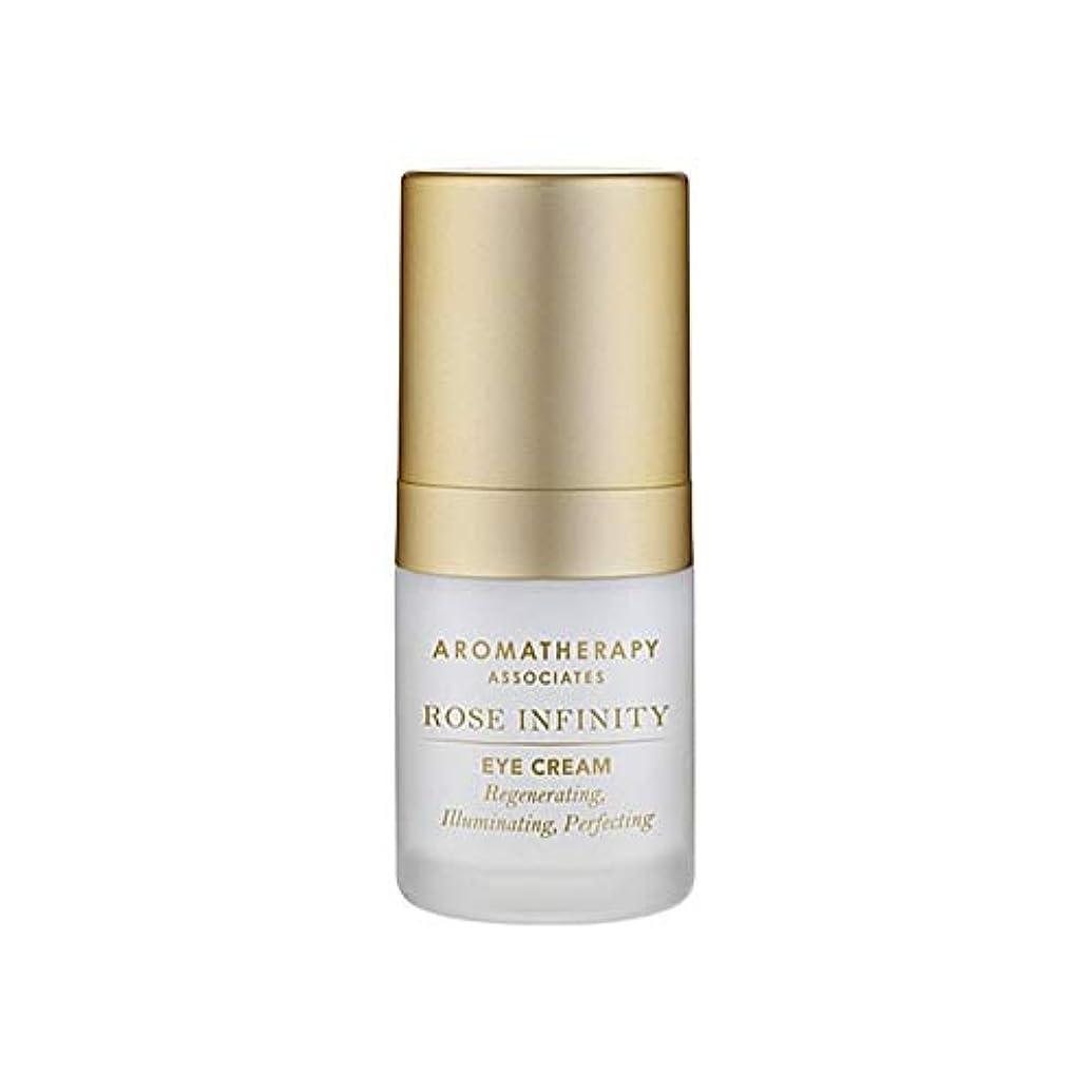 大砲競争力のあるフォーム[Aromatherapy Associates] アロマセラピーアソシエイツは無限アイクリーム15Mlローズ - Aromatherapy Associates Rose Infinity Eye Cream 15ml...