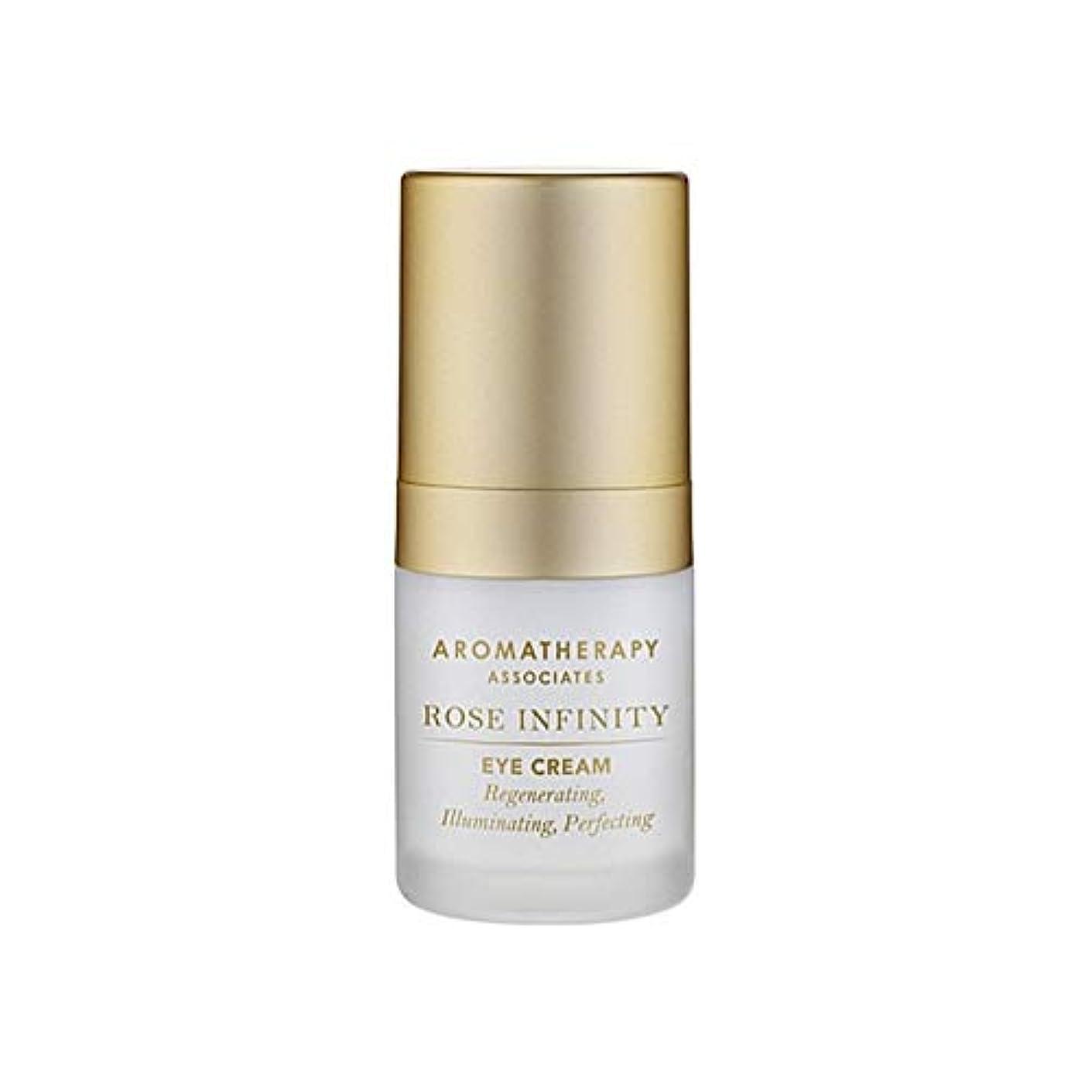 活性化複数白い[Aromatherapy Associates] アロマセラピーアソシエイツは無限アイクリーム15Mlローズ - Aromatherapy Associates Rose Infinity Eye Cream 15ml...