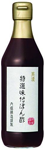 内堀醸造 美濃特選味付ぽん酢 360ml