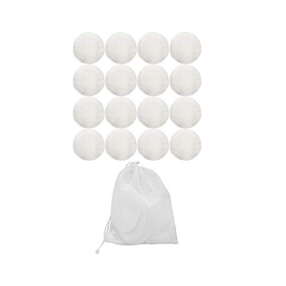 首謀者有効妥協16 PCS竹クレンジングコットン、再利用可能な綿パッドのクリーニングクロスは洗濯物で洗浄ラウンドスキンケアローションパッドを拭きます