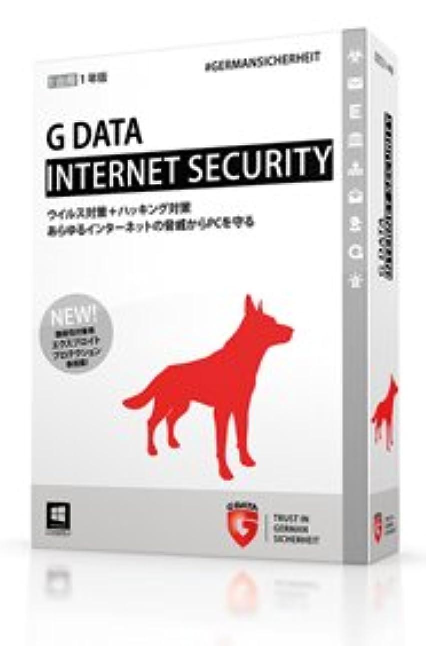投資するメールを書く討論G DATA インターネットセキュリティ【マルチライセンス】6台用 3年版