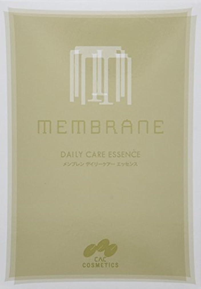 男性興味音楽家CAC メンブレン デイリーケアー美容液 1.2ml x 60本