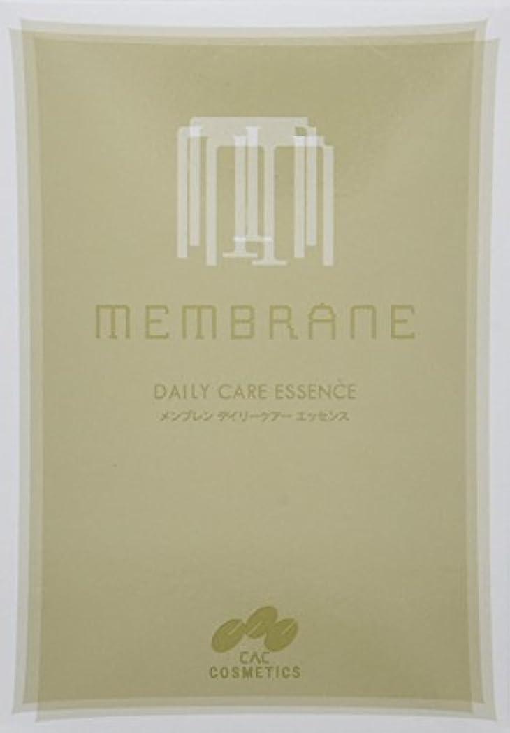 好奇心盛読みやすさ沈黙CAC メンブレン デイリーケアー美容液 1.2ml x 60本
