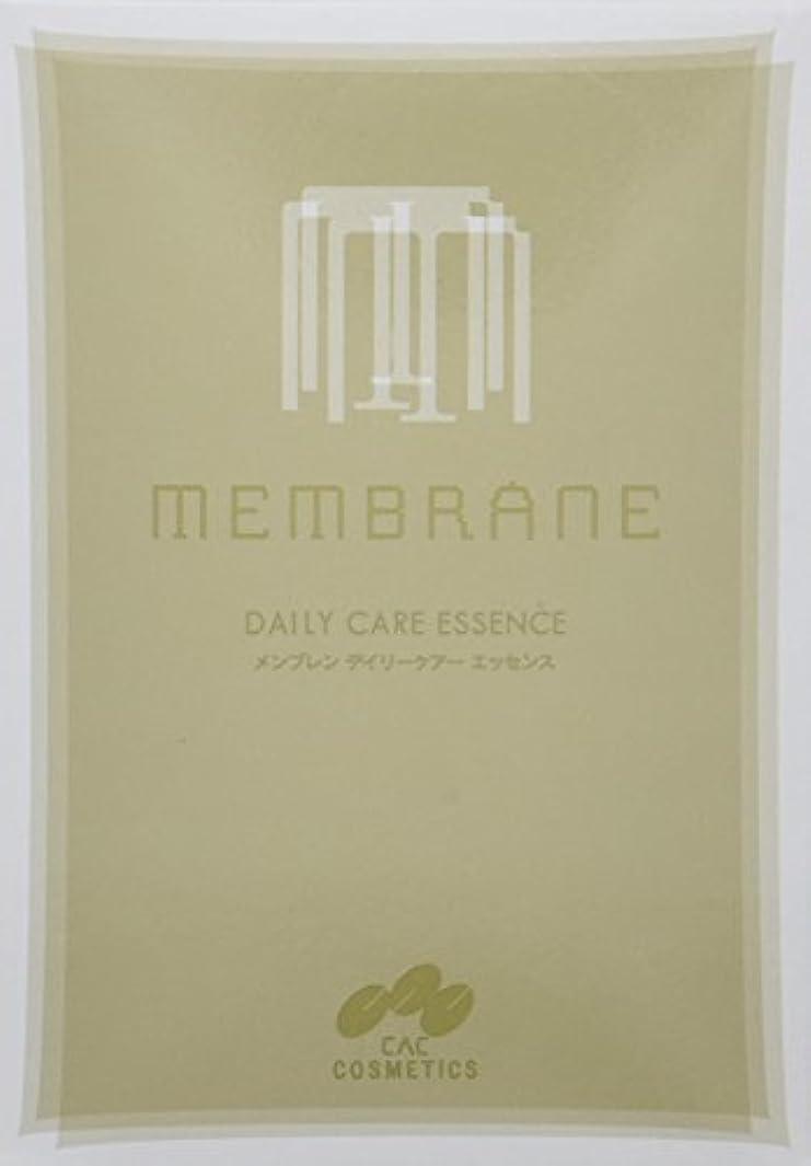 ベアリングそれにもかかわらず劇的CAC メンブレン デイリーケアー美容液 1.2ml x 60本