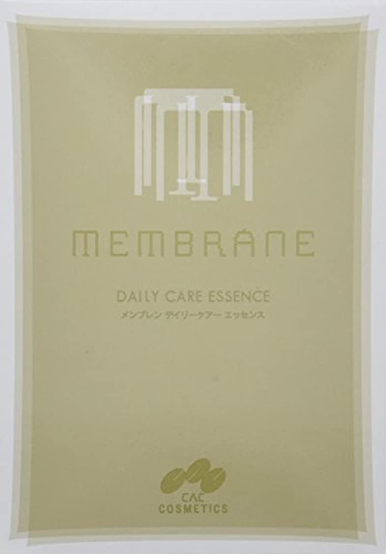 トラップクリップ蝶パイルCAC メンブレン デイリーケアー美容液 1.2ml x 60本