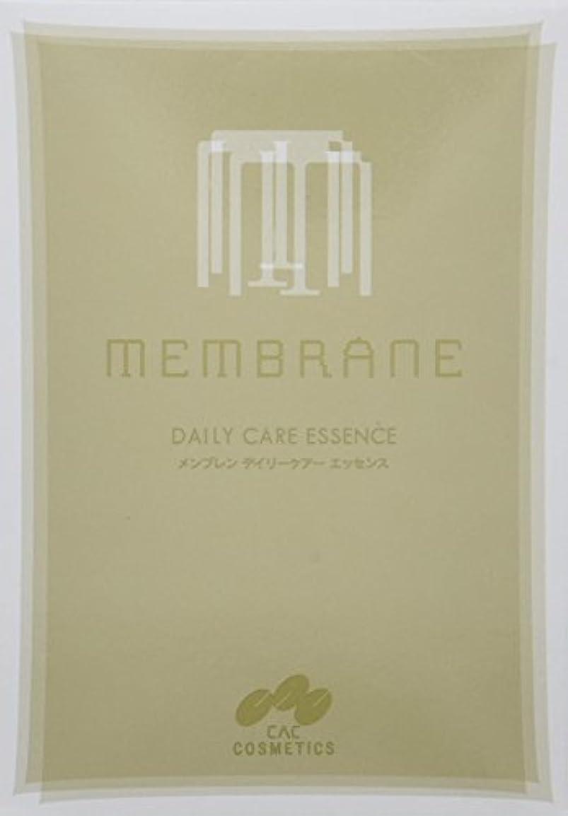 ドリル職業幸福CAC メンブレン デイリーケアー美容液 1.2ml x 60本