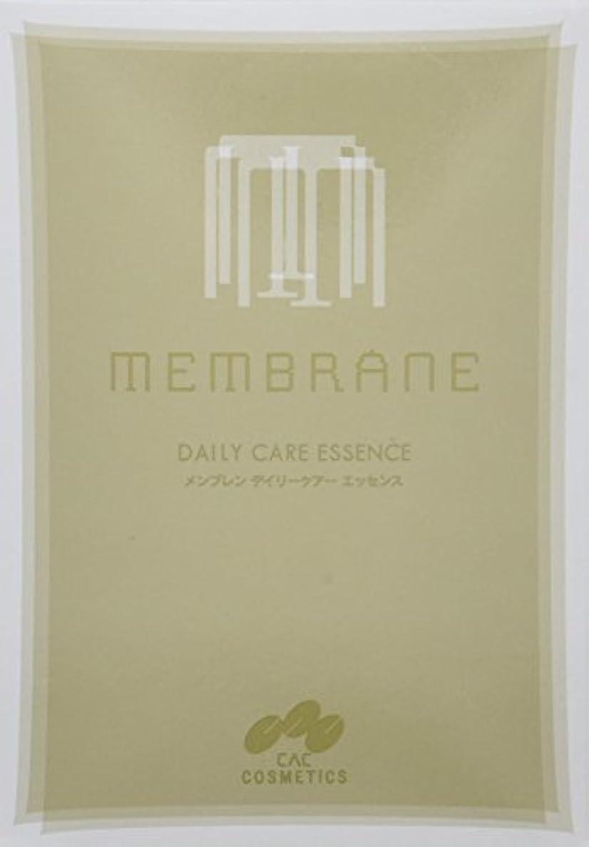 セブン驚くべき達成可能CAC メンブレン デイリーケアー美容液 1.2ml x 60本