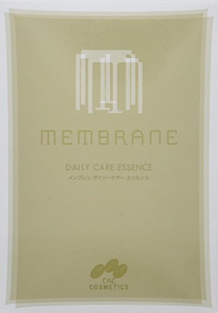 かんがい親愛な乳CAC メンブレン デイリーケアー美容液 1.2ml x 60本