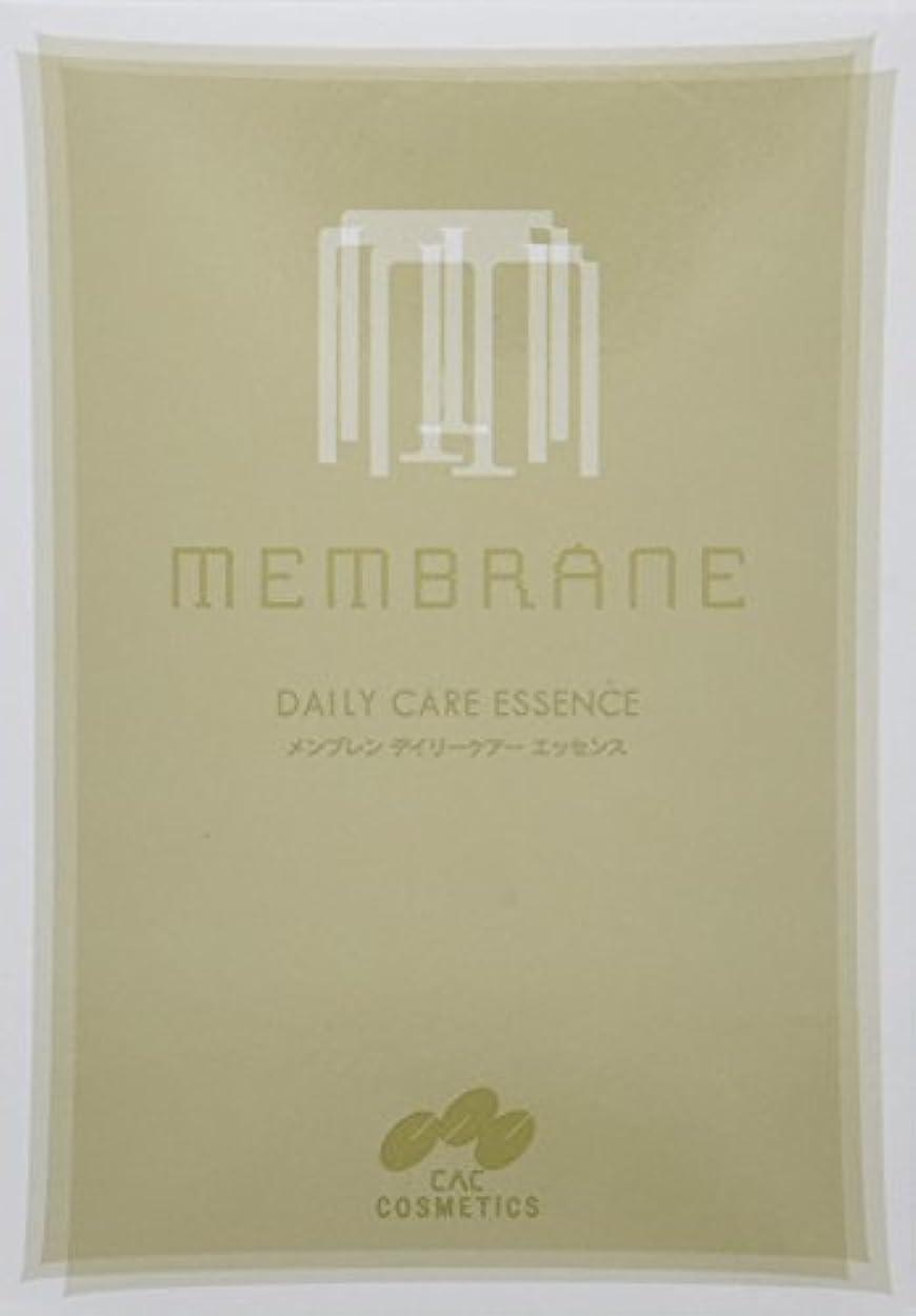 CAC メンブレン デイリーケアー美容液 1.2ml x 60本