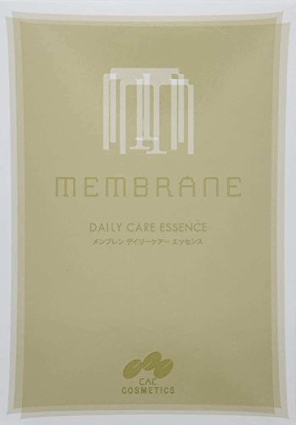 封筒現像全体にCAC メンブレン デイリーケアー美容液 1.2ml x 60本