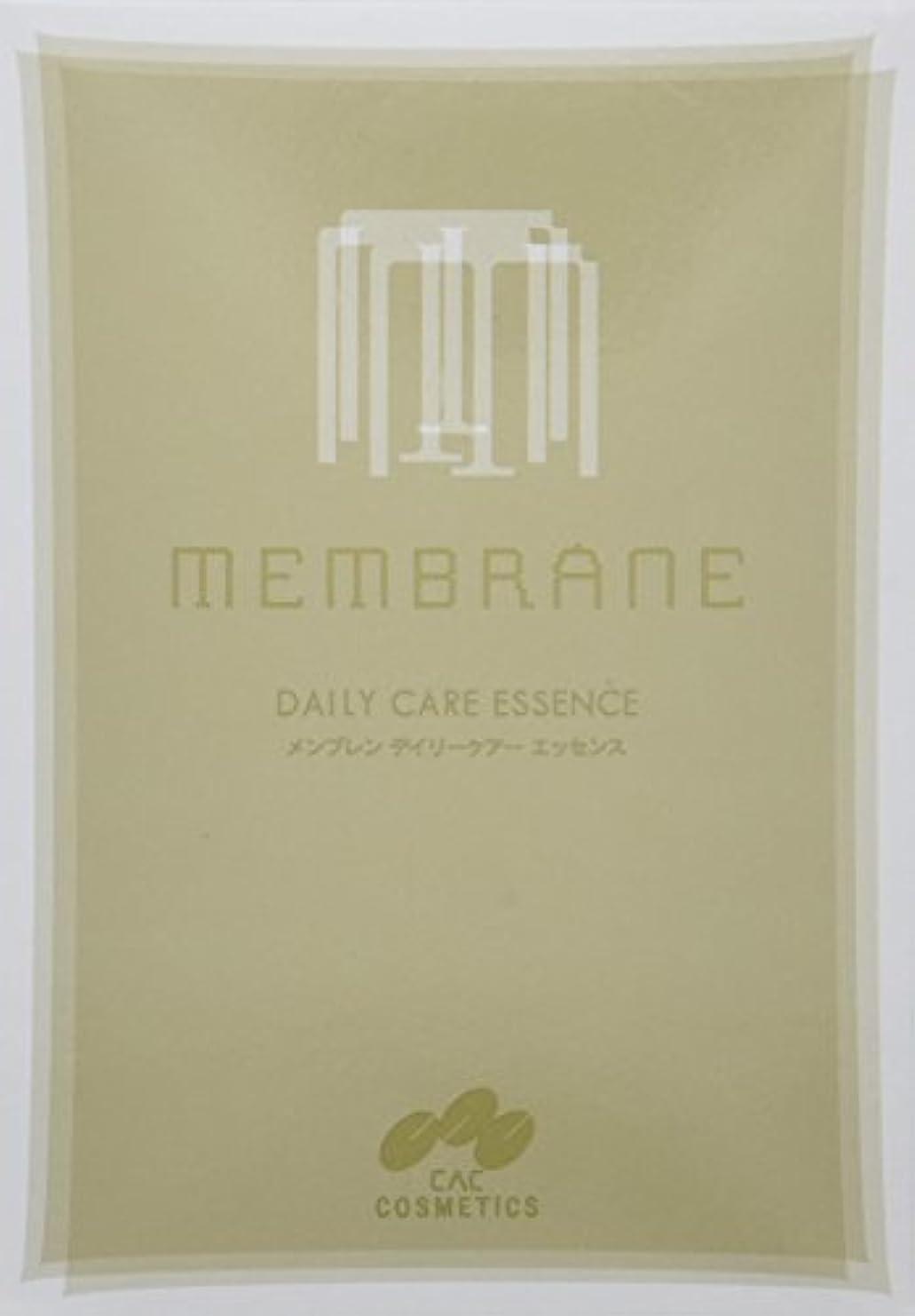医療過誤ミトンオーストラリアCAC メンブレン デイリーケアー美容液 1.2ml x 60本