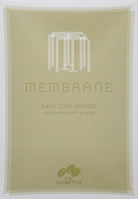 ファランクス入札リハーサルCAC メンブレン デイリーケアー美容液 1.2ml x 60本