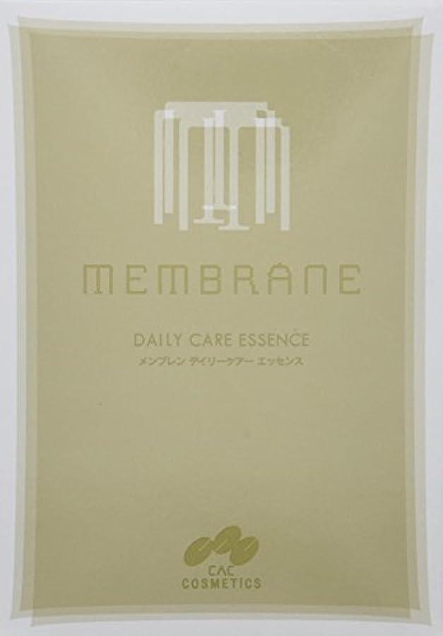 望ましいキャッチ結婚CAC メンブレン デイリーケアー美容液 1.2ml x 60本