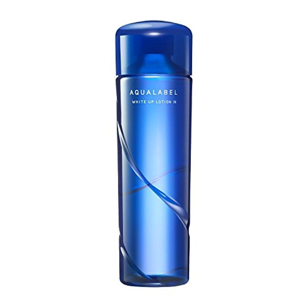 振る舞うフレッシュ一部アクアレーベル ホワイトアップ ローション 保湿?美白化粧水 (3) とてもしっとり 200mL 【医薬部外品】