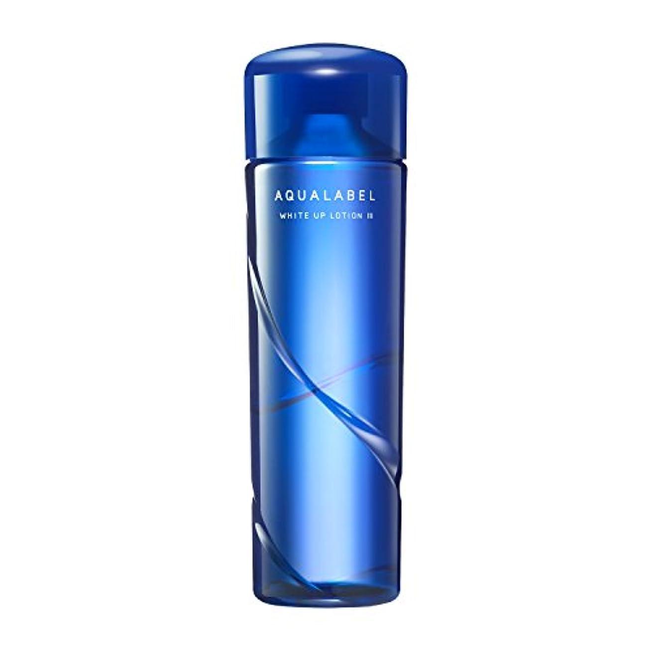 横たわる元気な文字通りアクアレーベル ホワイトアップ ローション 保湿?美白化粧水 (3) とてもしっとり 200mL 【医薬部外品】