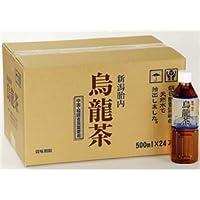 新潟 ペットボトル 500ml×48本 胎内高原の烏龍茶