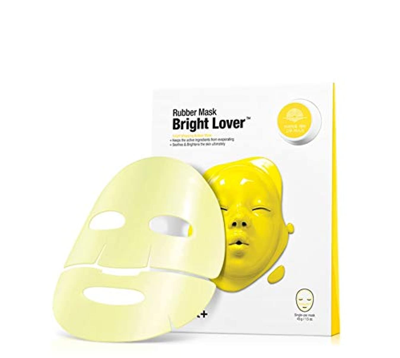 算術霊摂氏度Dr. Jart Dermask Rubber Mask 1.5oz 1pcs (Bright Lover)