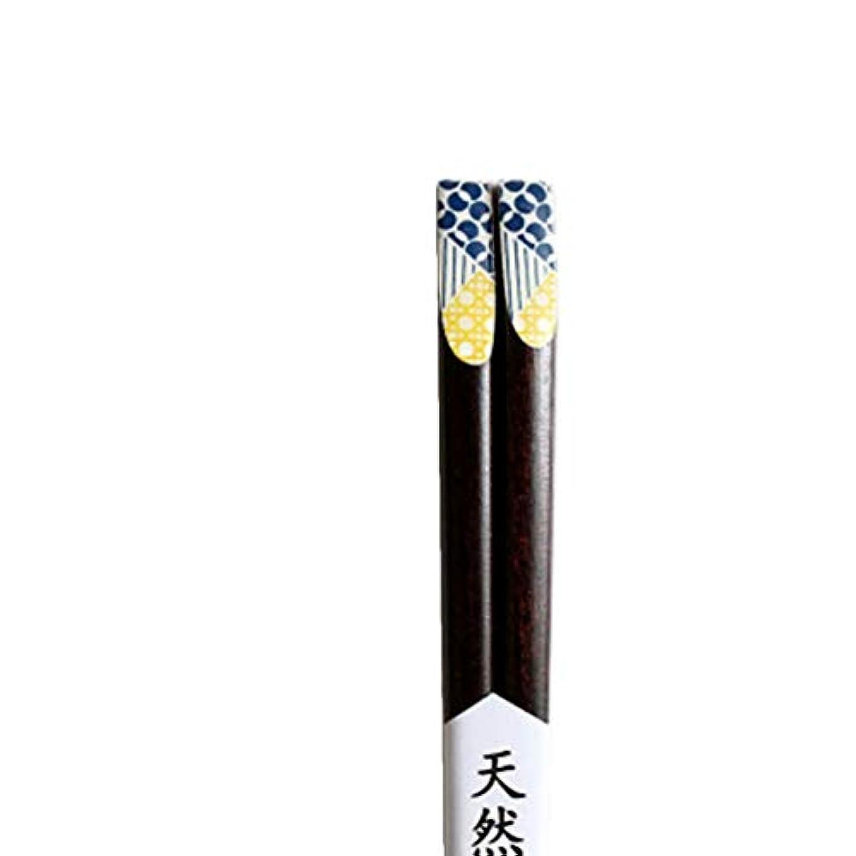 西部心配原告Yoshilimen ホームアクセサリーアクセサリー木製木箸木箸(None Blue and yellow dot mixing)