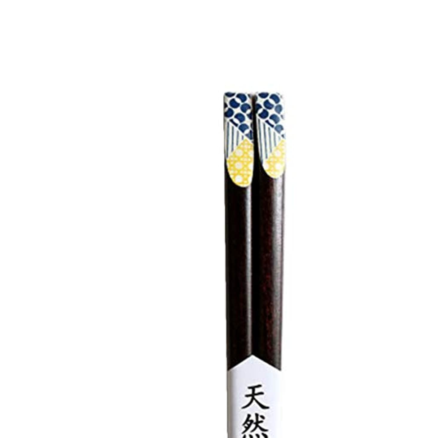 マート連鎖前進Yoshilimen ホームアクセサリーアクセサリー木製木箸木箸(None Blue and yellow dot mixing)