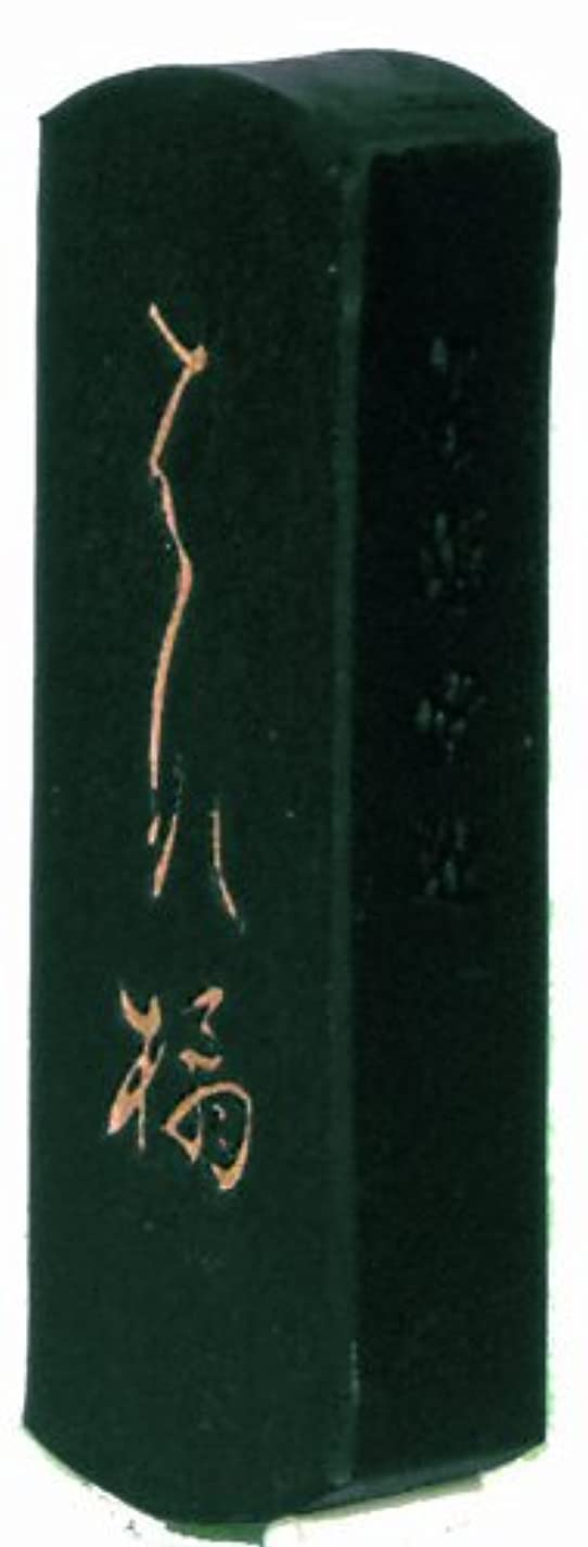 明日安心させる放棄墨運堂 固形墨 はな橘 かな作品用 1.0丁型 03201