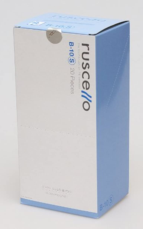 ログ酸発行するGC ルシェロ歯ブラシ 20本 B-10S