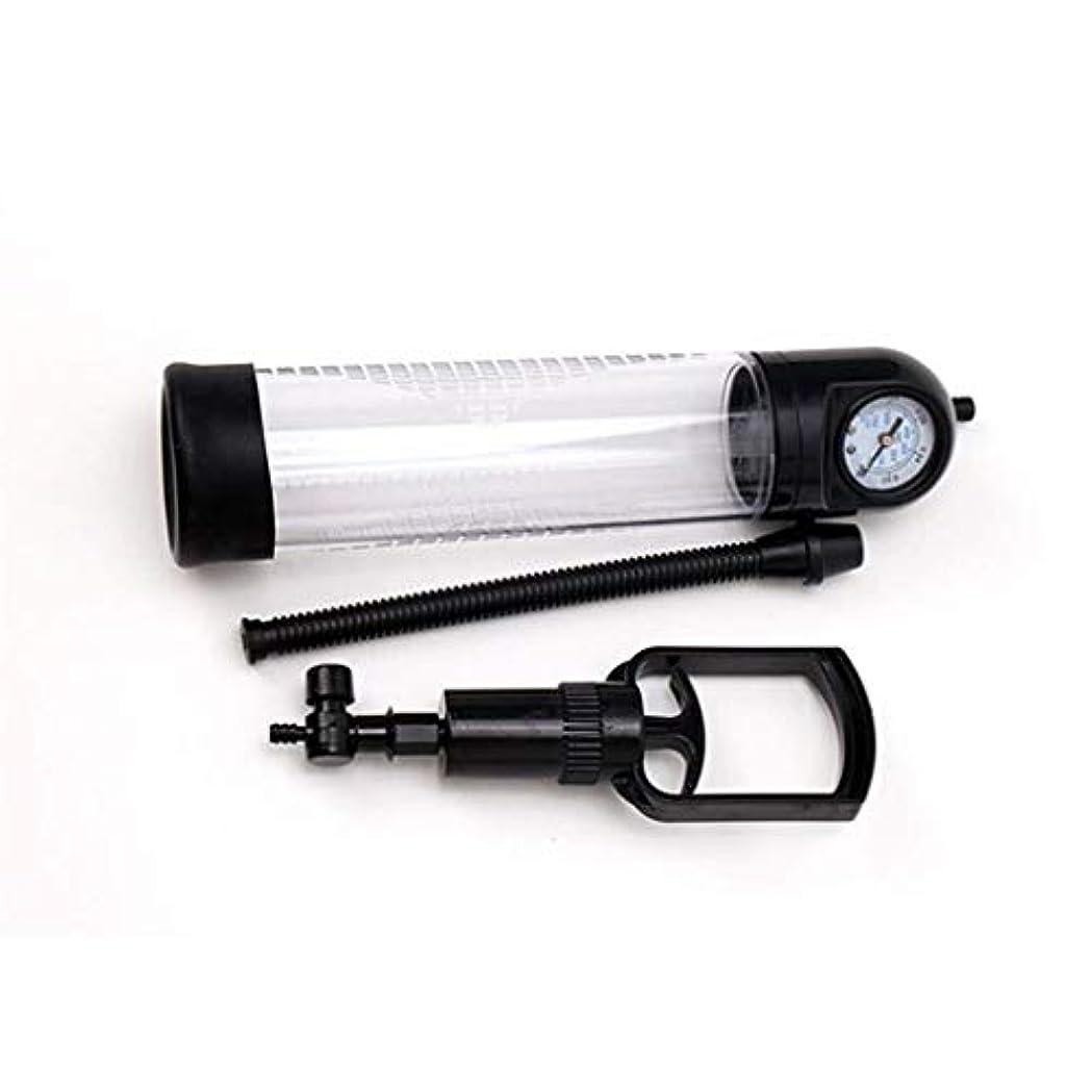 インストラクター火薬起業家非常に効果的な水アシスト男性ハイドロ真空ポンプ
