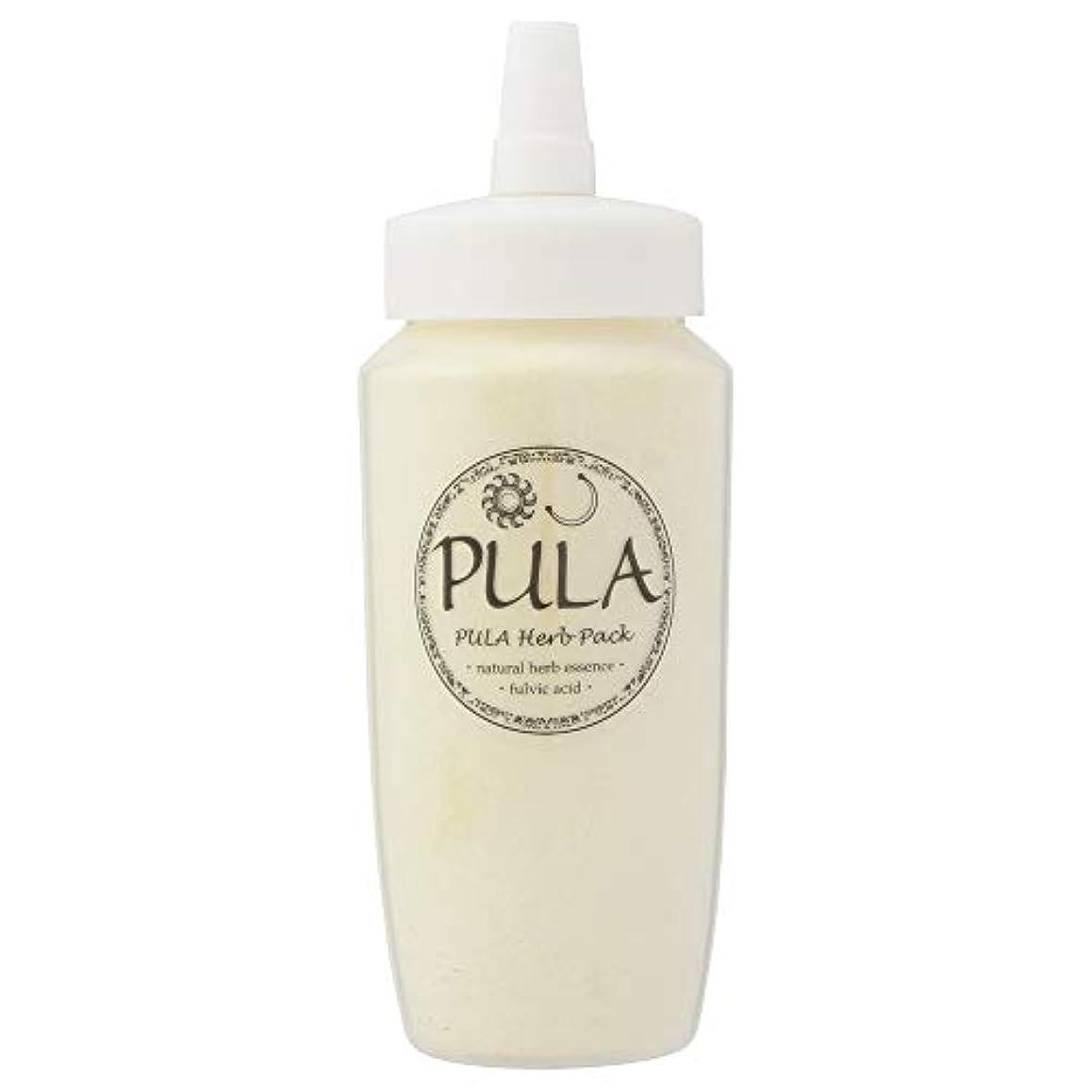 血色の良い勇気のある注入プーラ ハーブパック 200g (頭皮用パック)【ハーブ&フルボ酸】 ヘッドスパ専門店 PULA 100%自然由来配合