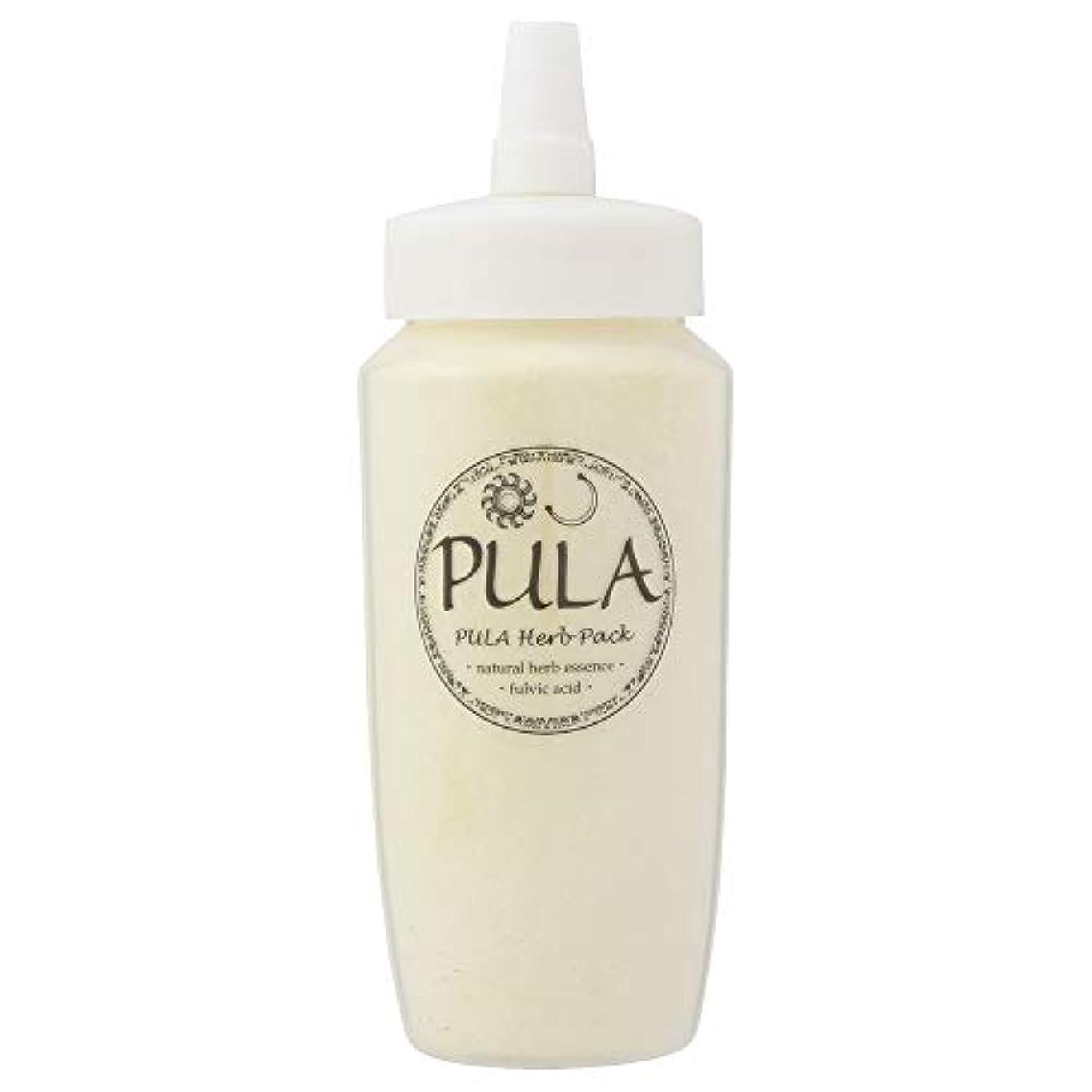 更新するグリットランダムプーラ ハーブパック 200g (頭皮用パック)【ハーブ&フルボ酸】 ヘッドスパ専門店 PULA 100%自然由来配合