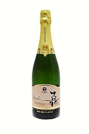 嘉(よし)スパークリング オレンジマスカット/高畠ワイン 750ML 1本